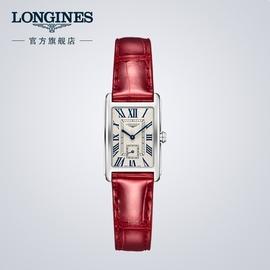 Longines浪琴 官方正品黛綽維納系列女士石英表瑞士手表女腕表圖片