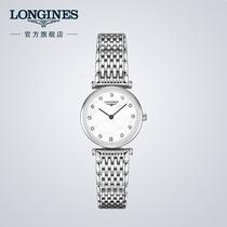 Longines浪琴官网官方正品嘉岚系列女士石英表瑞士手表女腕表
