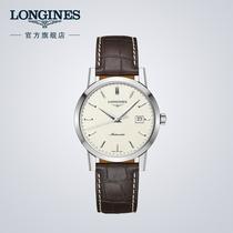 Longines浪琴官方正品1832系列男士机械表瑞士手表男腕表