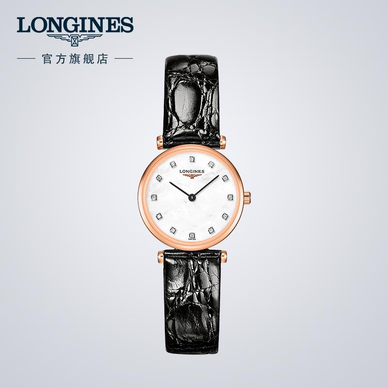 Longines浪琴官方正品嘉岚系列石英表镶钻皮表带手表女L42091972