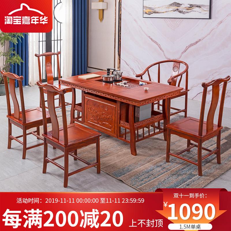 实木茶台现代简约茶桌椅组合新中式茶几办公室泡茶桌古典功夫茶桌