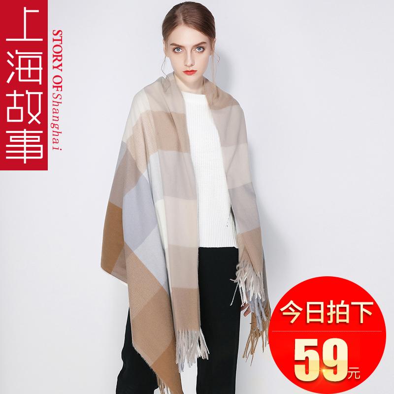 上海故事围巾两用女韩版百搭夏季办公室空调屋房披肩薄款斗篷毯子