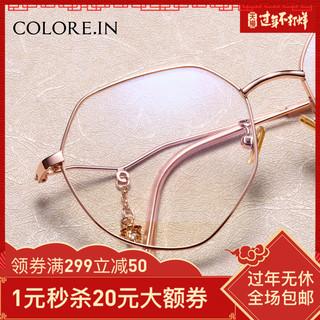 近视眼镜女韩版潮防蓝光防辐射吊坠网红款配平光有度数眼睛框镜架