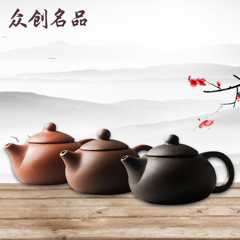 12月02日最新优惠特价泡茶壶功夫茶具配件壶紫砂茶壶