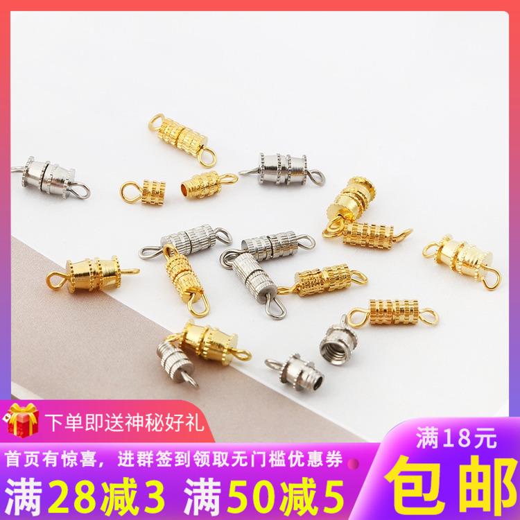 螺旋可拆式项链手链连接扣螺丝拧扣 手工制作材料diy饰品配件配饰