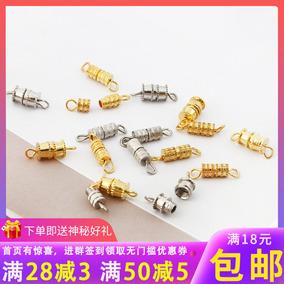 螺旋可拆式项链手链螺丝拧扣连接扣