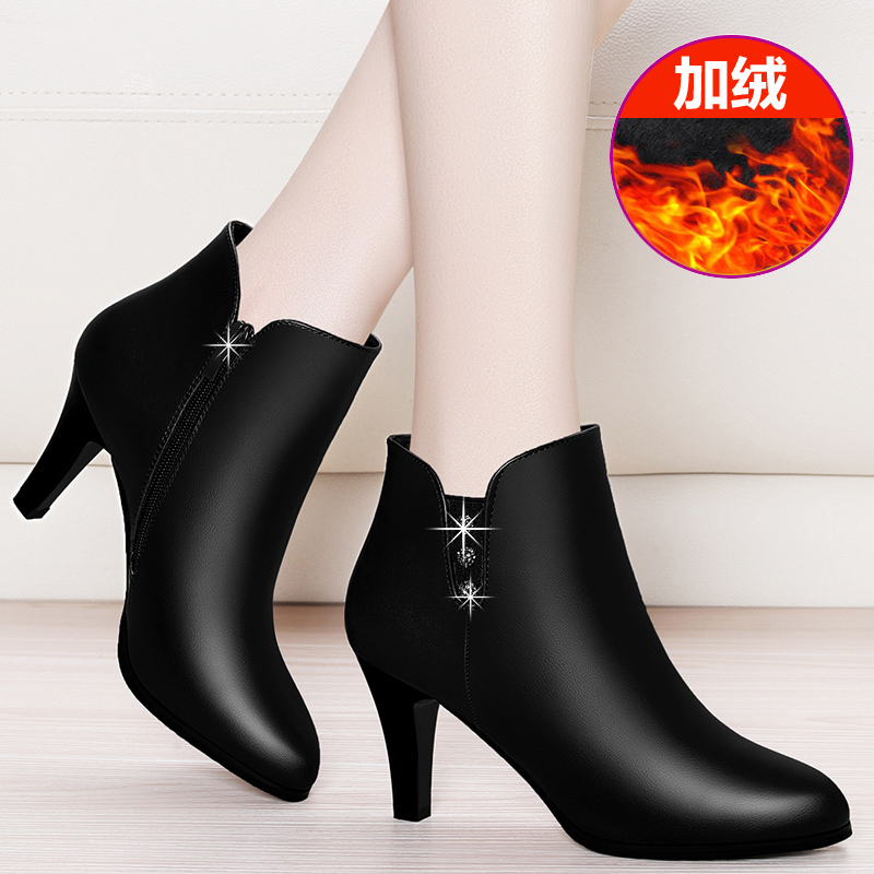 Small heeled boots 2020 new spring and autumn high heeled shoes thin heeled womens boots versatile womens mid heeled shoes fashion in autumn and winter
