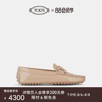查看TOD'S官方正品2021夏季女鞋KATE麻花扣时尚漆皮豆豆鞋女平底鞋价格