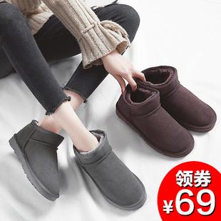 低筒短靴子冬 新款 斜口真皮雪地靴女短筒雪地棉加厚加絨保暖面包鞋