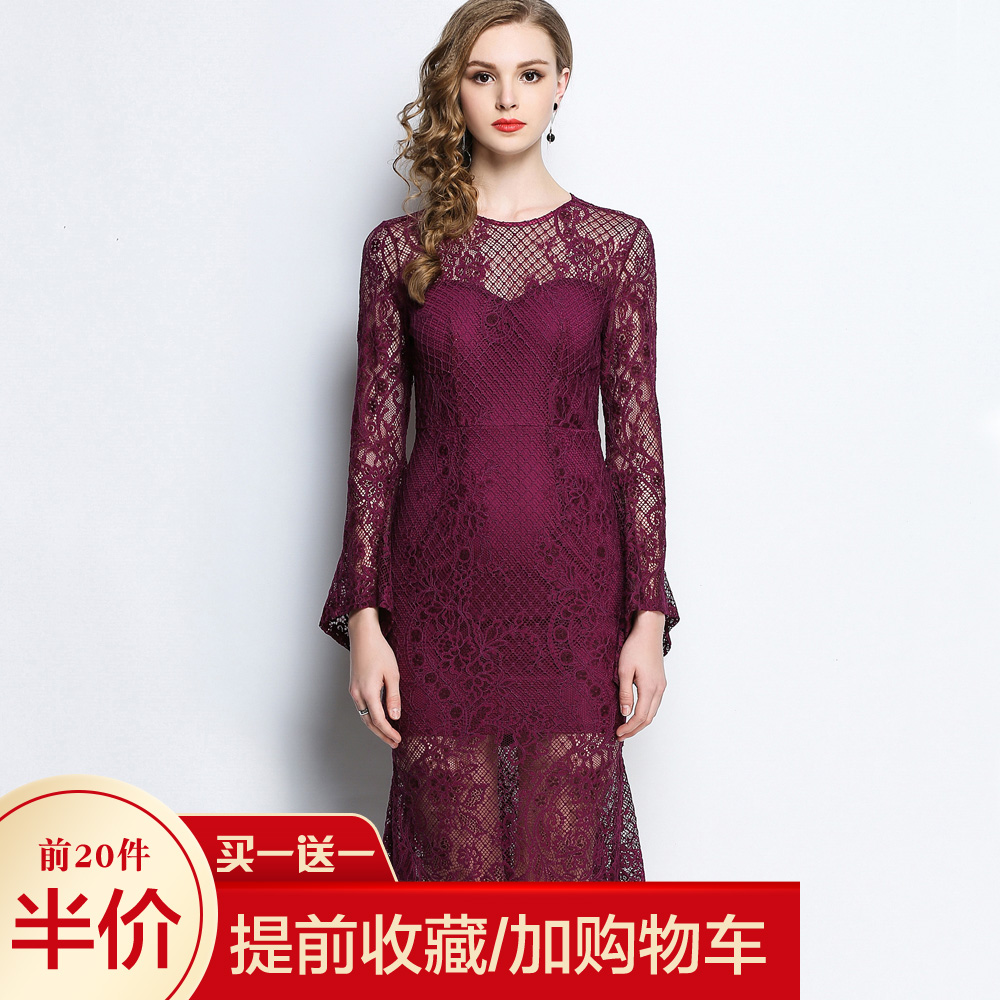Buy 1 Get 1 FREE! Get it! Only XS! Open back flared sleeve hip wrap party lace dress