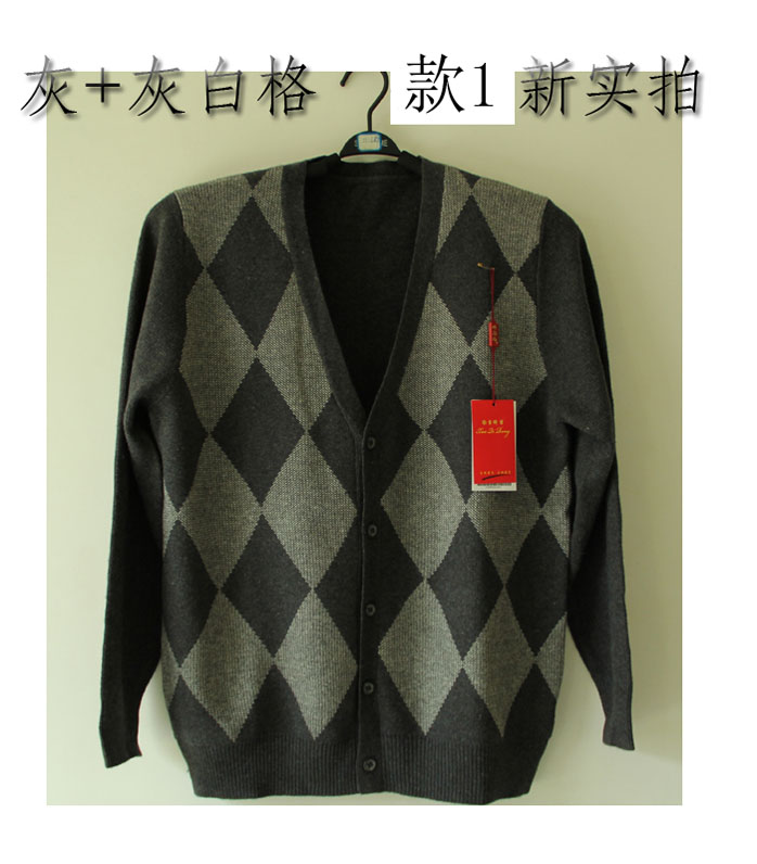 Broken code special price no tag interwoven jacquard thickened mens cashmere wool cardigan V-neck open body sweater jacket package mail