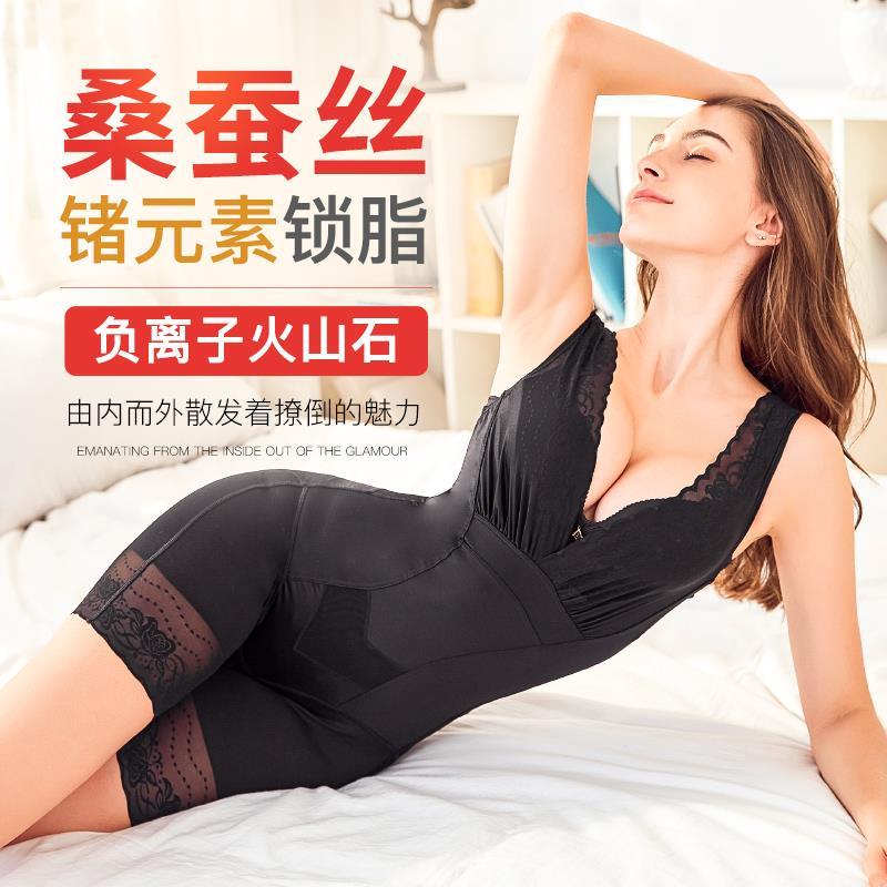 美人G计塑身内衣正品 夏季超薄款收腹提臀无痕燃脂蚕丝美体瘦身衣