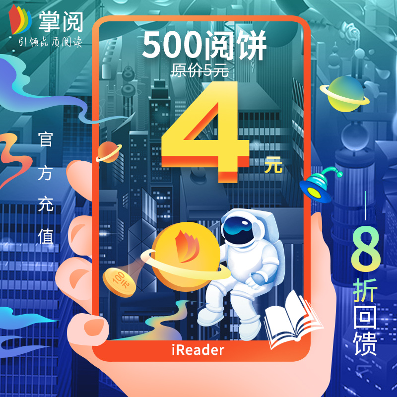 [75% discount for new store users] RMB 500 for palm reading and RMB 5 for RMB 500