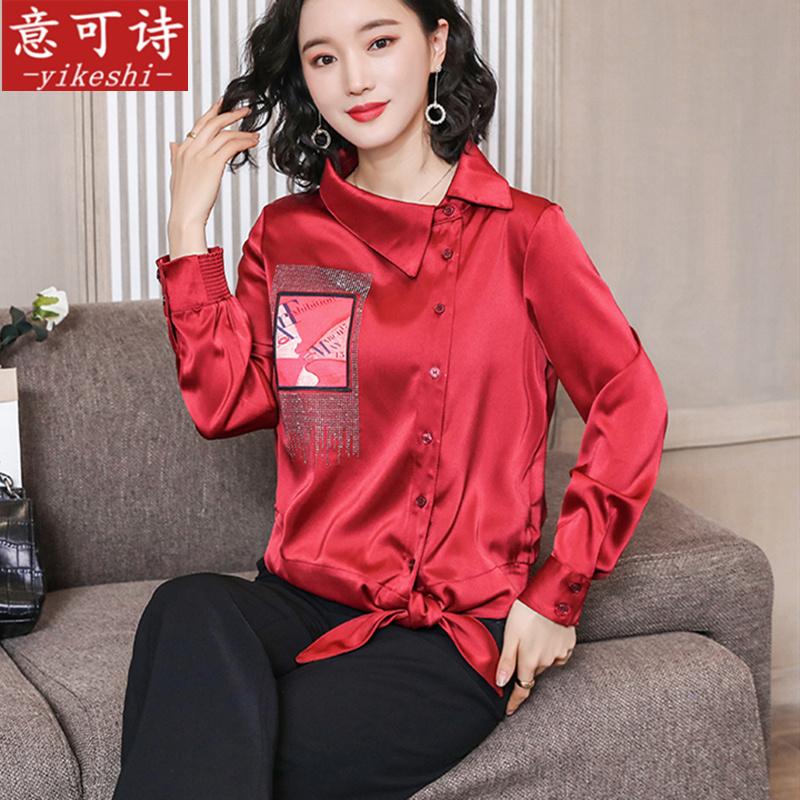 本命年红小衫雪纺衫女士春秋款车厘子红气质衬衫欧货洋气高档衬衣