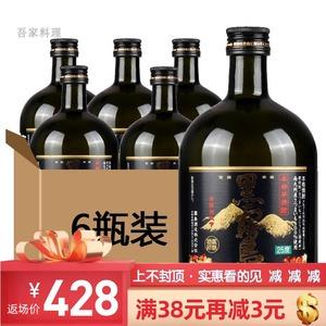 日本原装进口酒 黑雾岛720ml 本格甘薯 烧酒 清酒 25度 6瓶装30