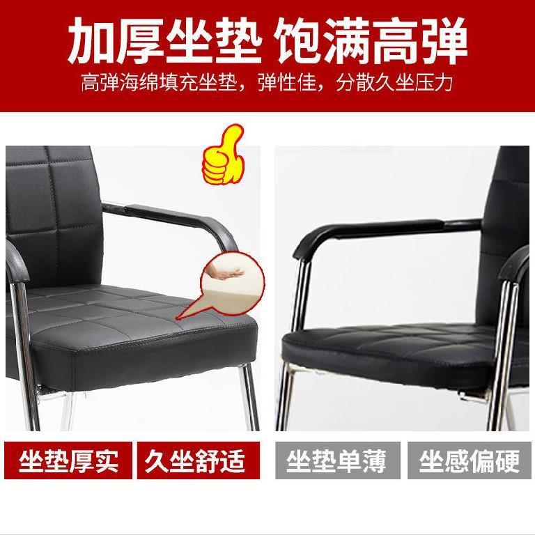 。实木固定脚学习椅钢制网红椅商务沙发椅我想要有靠背的椅子靠椅