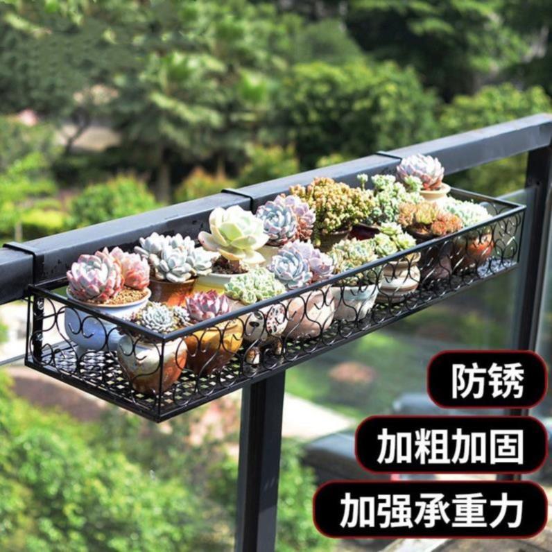 尺寸防护栏放我要买多肉花盆挂架的户外花架阳台结实窗外多