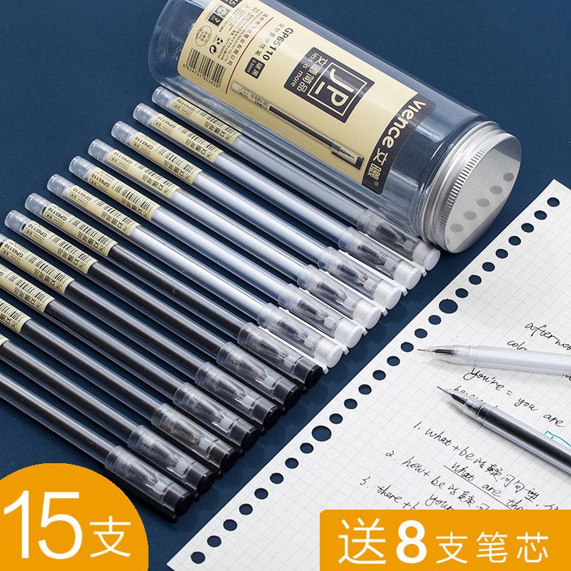 【送笔芯】文曦桶装全针管中性笔0.5mm简约韩国ins学生用韩版创意个性男好看的笔漂亮好用写字笔水性笔女孩