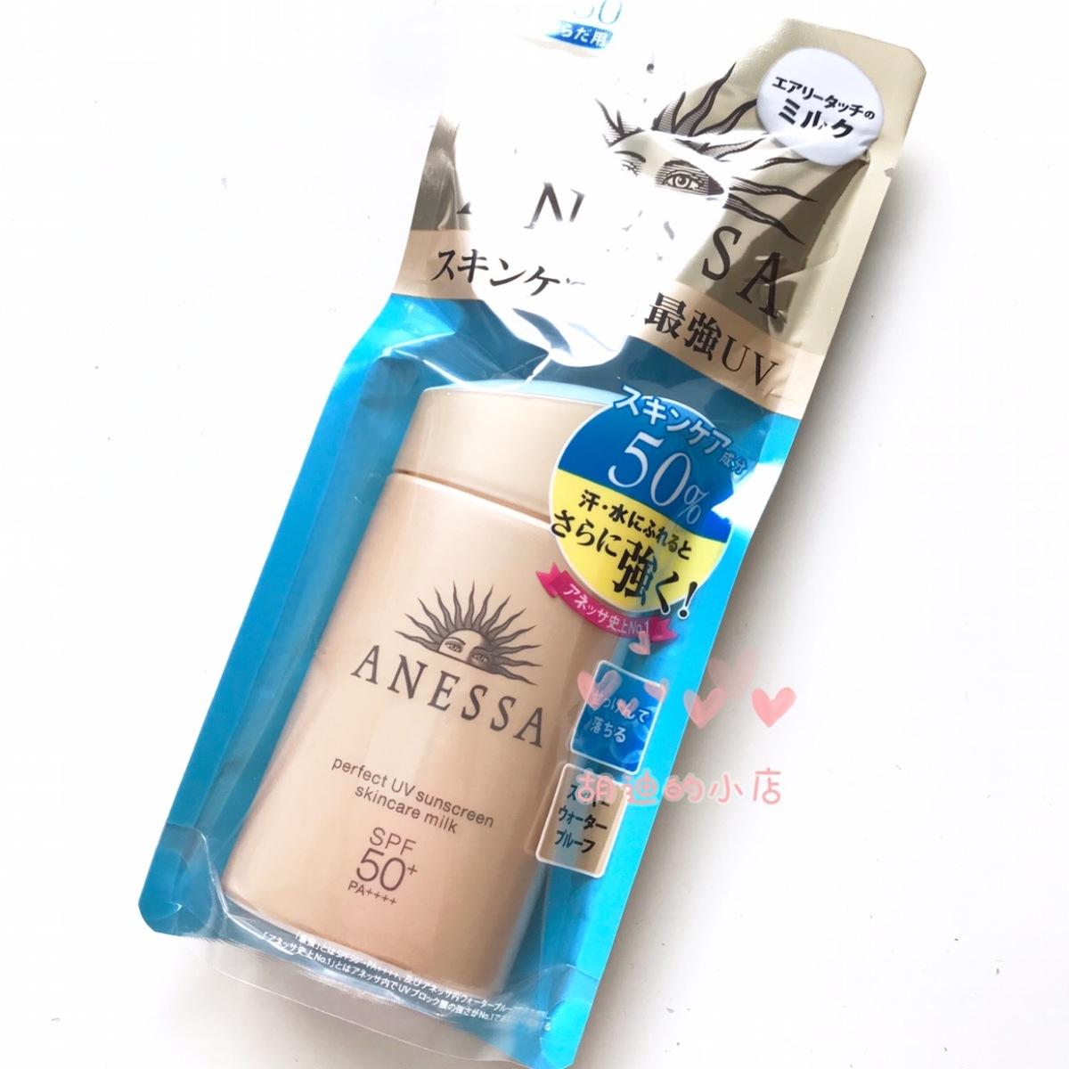 现货包邮 资生堂ANESSA安耐晒金瓶 安热沙防晒霜 60ml12月05日最新优惠