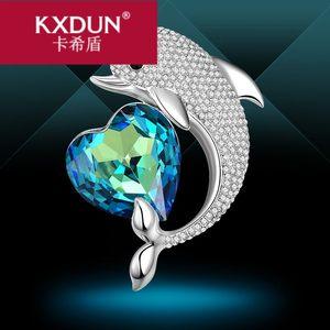 KXDUN/卡希盾莉迪卡娜高档胸花女饰品海豚胸针日韩可爱采用bs0326