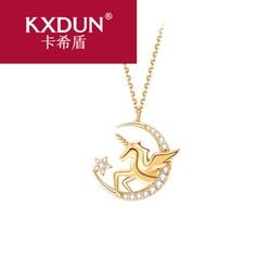 KXDUN独角兽的眼泪星月项链女纯银锁骨情人节送女友CT0207