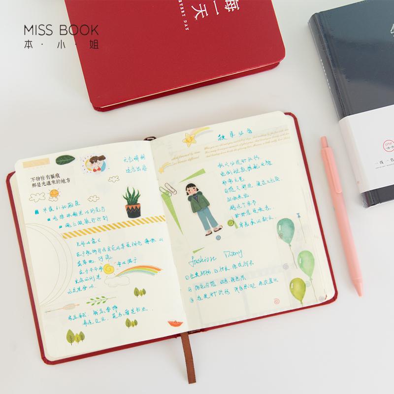 本小姐 彩页插画日记本 创意手绘小清新手帐本 可爱手账笔记本券后19.90元
