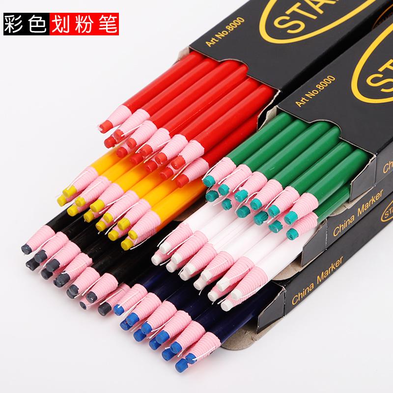 划粉裁衣用笔彩色拉线免削划笔 画粉制衣缝纫服装设计打版工具