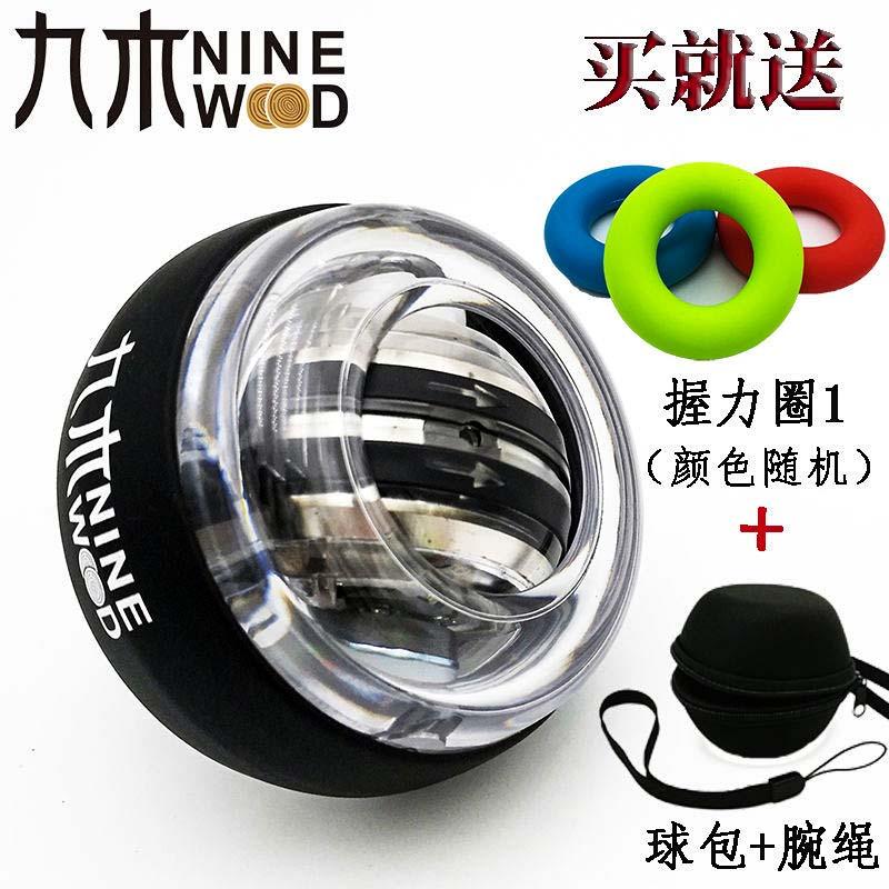 解压腕力球200公斤男式金属自启动静音学生爆发力 离心握力器买三送一