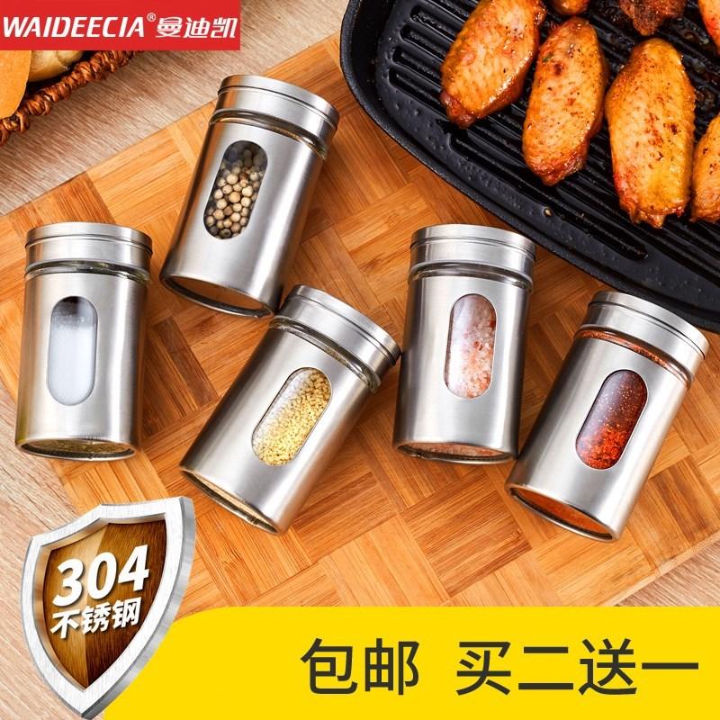 曼迪凯304不锈钢调味罐调料盒套装烧烤玻璃撒粉器胡椒粉瓶家用