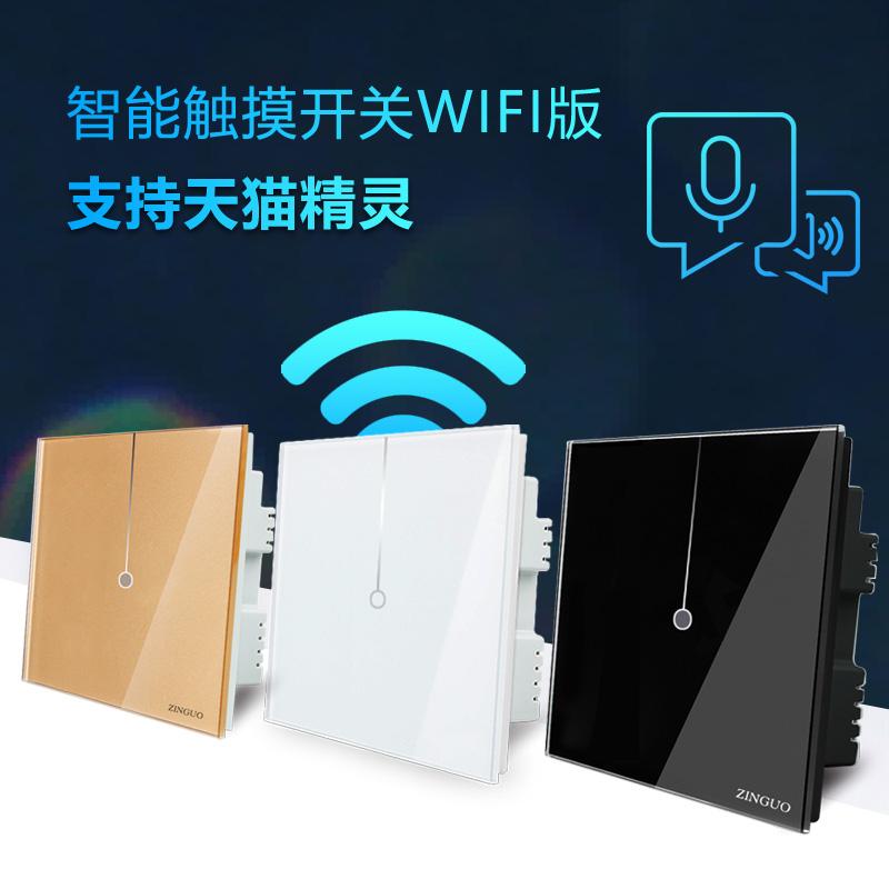Ореховый хвост Tmall Elf Touch Smart переключатель Дистанционное управление Wifi переключатель 220V без Линия дома переключатель поверхность панель
