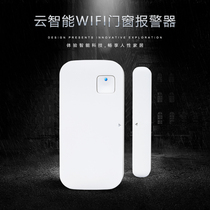 Burglar alarm Smart WiFi door alarm Home anti-theft anti-thief door remote door reminder