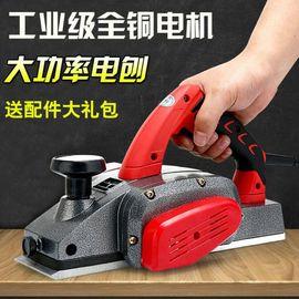 皮带无刷转子手提皮带电刨微型小小型电锯一体机配件木工家用小