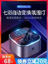 Автомобильное аудио и видео MP3MP4 видеокарты машины автомагнитола хозяина MP3 Bluetooth музыкального плеер 12V универсальный
