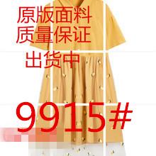 polo連衣裙女夏2019新款流行寬松小清新顯瘦刺繡可愛網紗娃娃裙子