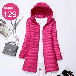 秋冬新款轻薄羽绒服女士中长款连帽大码修身显瘦薄款轻便冬装外套
