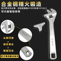Vistamaxx European dual-use mouth live wrench multifunctional activity wrench tube live wrench machine repair universal live wrench