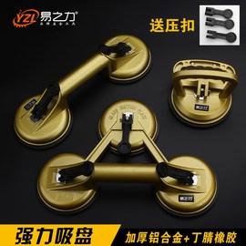 玻璃吸盘吸提器强力加厚单两双三爪铝合金地板瓷砖手动玻璃抓工具
