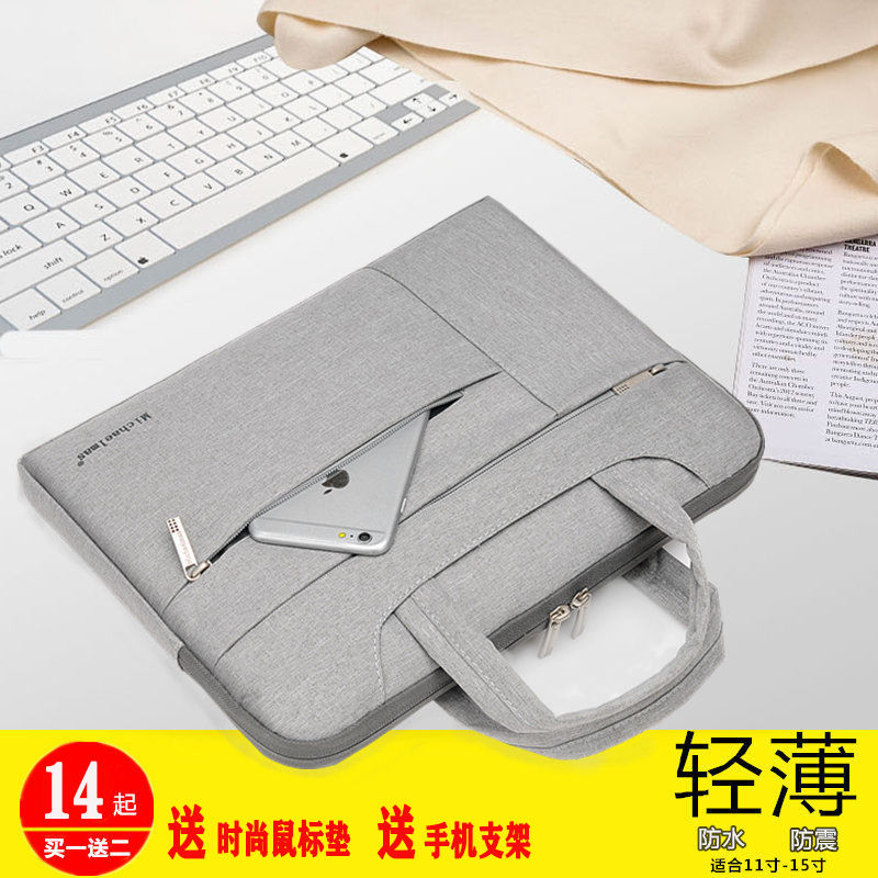 Business laptop bag 13 / 14 / 15 inch student one shoulder notebook simple shockproof inner case
