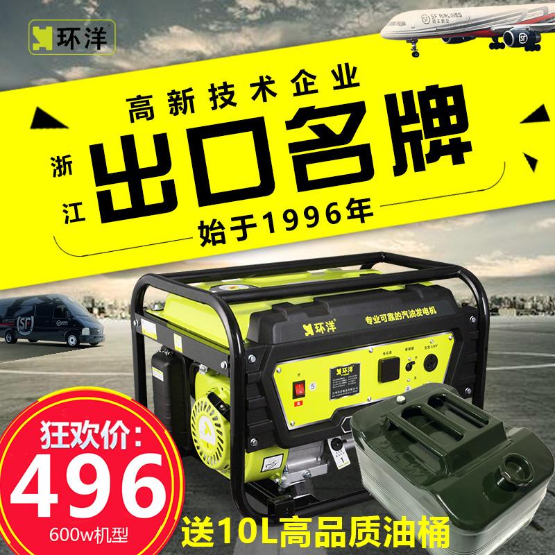 Huanyang бензиновый генератор 1 кВт 3 кВт 5 кВт 6 кВт 7 кВт бытовые мелкие honda один Фаза 220v