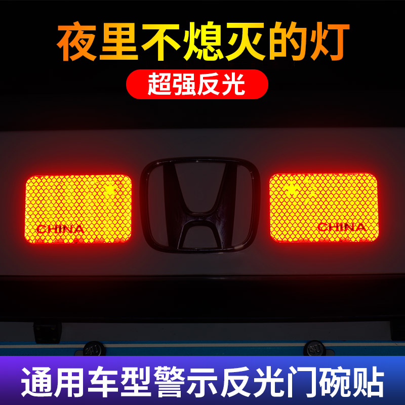 Reflective car stickers, five-star red flag, body logo, car 3D three-dimensional stickers, Chinese decorative stickers to cover scratches