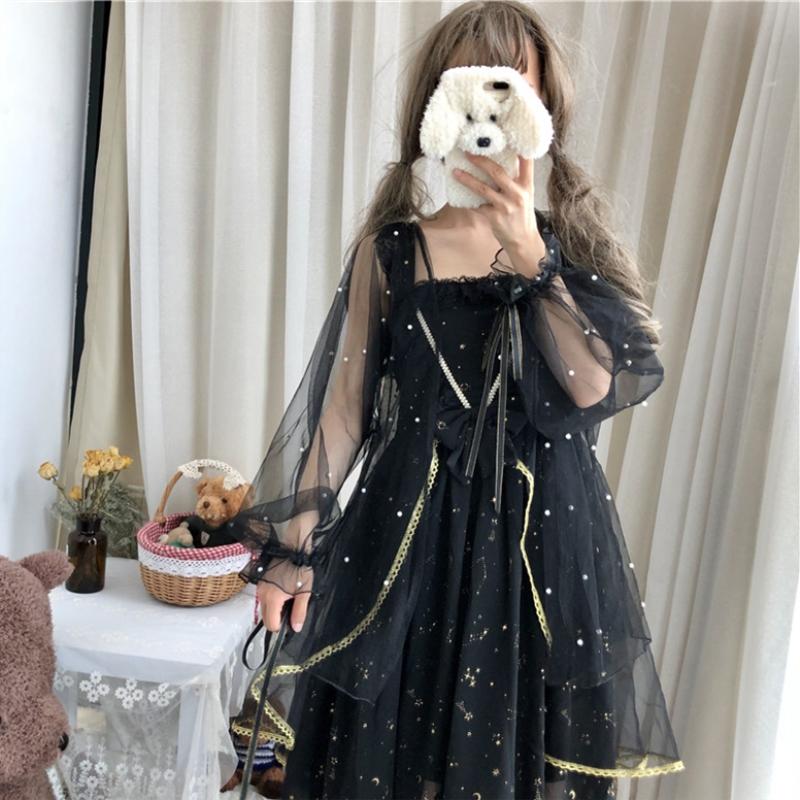 日系Lolita洛丽塔蕾丝网纱外搭开衫防晒衣女仙女外套上衣罩衫夏季