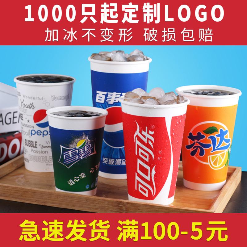 Коллекции на тему Pepsi Артикул 580326978598