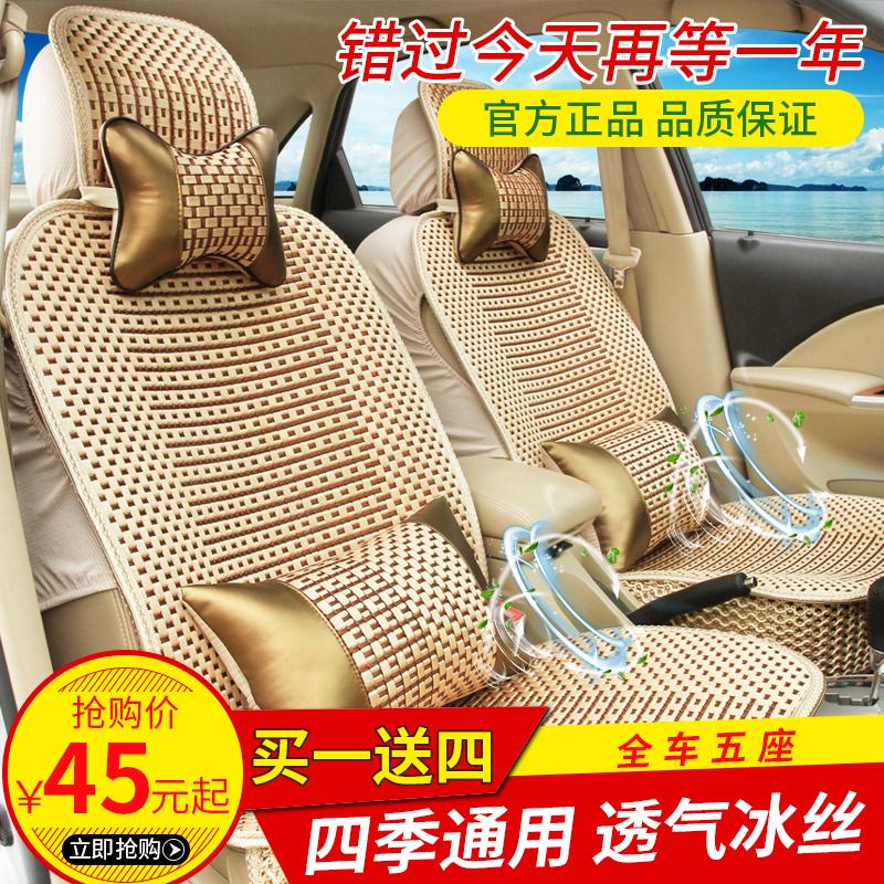 汽车用品内饰五菱宏光s座套7座四季布料全包夏季坐垫七座专用改装