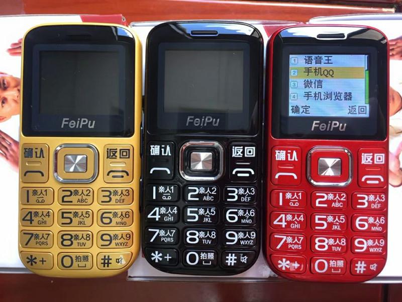 大字体大声音直板按键移动联通老人机备用老年学生手机超长待机HY
