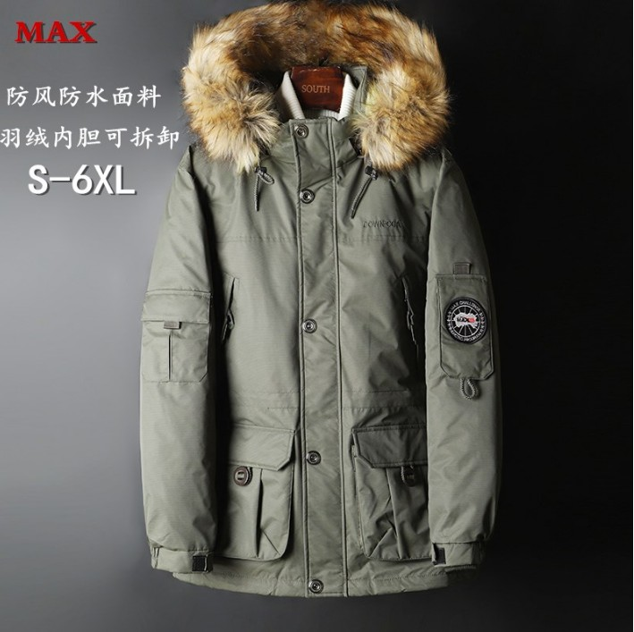 2020 new large hairline down jacket for mens fattening plus size down inner liner