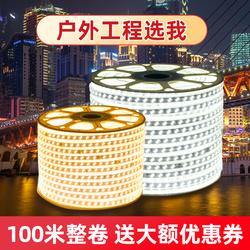 【100米装】5730超亮led灯带线灯