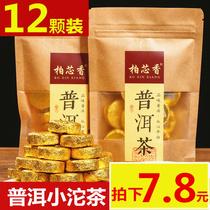 饼茶云南勐海茶叶1801357g典藏标杆生茶7542大益普洱茶生茶