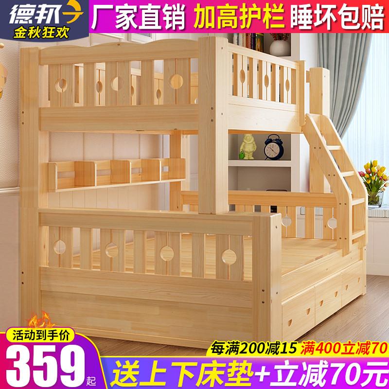 全大人两层成年双人双层儿童床热销207件买三送一