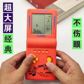网红超大屏经典款俄罗斯方块游戏机80后怀旧老式复古便携式掌机。