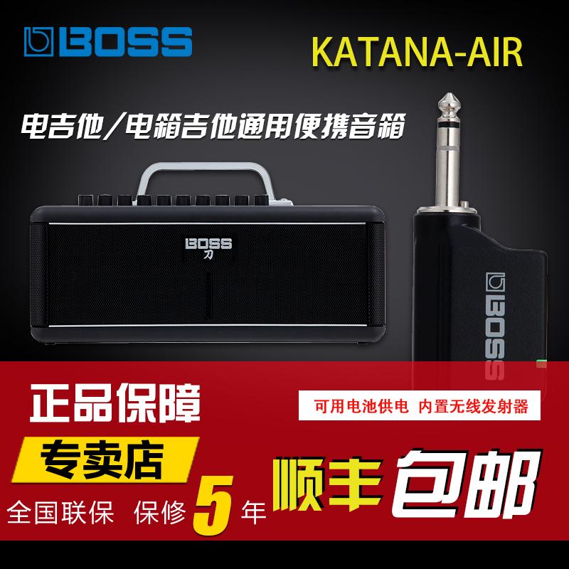 BOSS KTN-AIR刀系列电吉他音箱音箱可用电池内置无线发射器KATANA